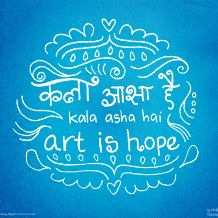 Art is Hope